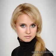 Вера Вац, 24 января 1990, Николаев, id39590693