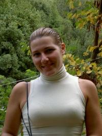 Мария Узун, 16 февраля 1981, Жуковский, id77202470
