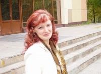 Наталья Мельник, 7 января , Самара, id91009892
