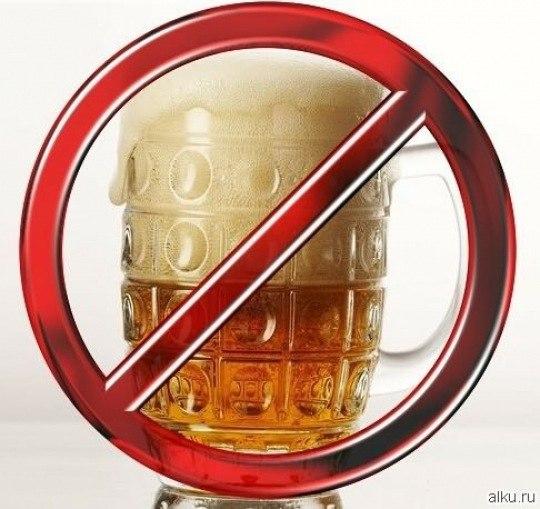 Выпуск газеты женский алкоголизм для родителей