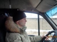 Виктор Глазунов, 23 ноября 1987, Балакирево, id117884682