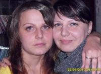 Наталья Демьянова, 10 мая 1998, Подпорожье, id122742546