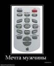 Женя -*-, 28 июля , Днепропетровск, id144889873