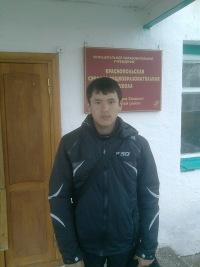 Виктор Нербышев, 6 февраля 1997, Абакан, id153537734