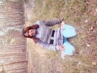 Кристина Лиманская, 11 ноября 1996, Москва, id159064416