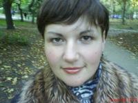 Елена Витвицкая, 8 мая 1986, Одесса, id166877125