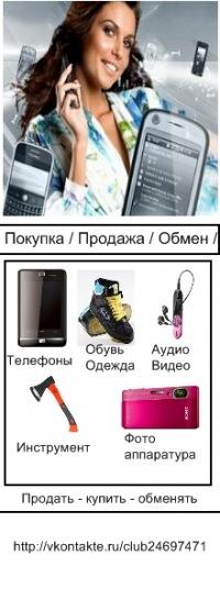Купить мобильные телефоны б/у, цена на дешевые