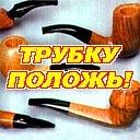 Mji Gi, 26 марта , Волгоград, id109759499