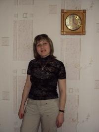 Елена Ларионова (галенко), 22 июля 1971, Шахты, id135199599
