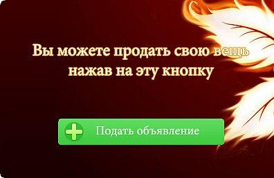 Доска объявлений санкт-петербург перевозки такси микроавтобус taxi