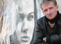 Александр Байдов, 2 декабря 1984, Нижний Новгород, id49291504