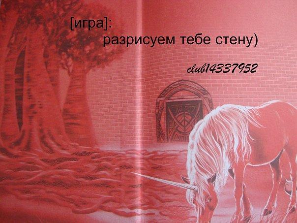 пеги сью и призраки хрустальные слезы читать