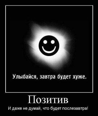 Аркадий Охрименко, 29 октября , Зеленоград, id26115403