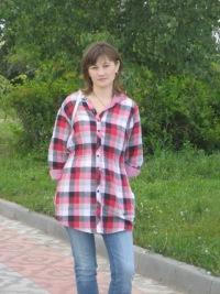 Татьяна Марченко, 13 февраля , Новосибирск, id141046691