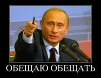 Иван Иванычь, 7 января , Москва, id151780462