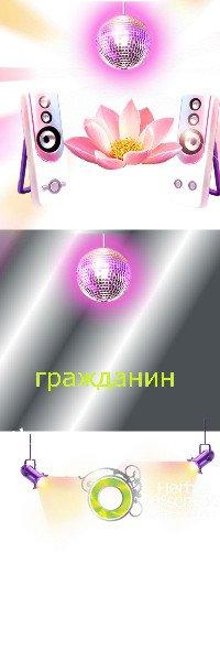 Ксенья Ксенья, 8 декабря , Москва, id86805385