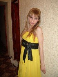 Дарья Изятулова, 12 декабря 1990, Ульяновск, id94098674