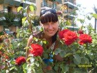 Елена Николаева, 2 февраля 1994, Псков, id99653496