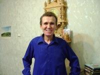 Владимир Ермолаев, 24 января , Набережные Челны, id118656757