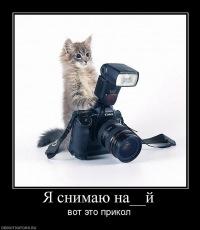 Bdfy Ndfyjd, 18 сентября , Полтава, id119350295