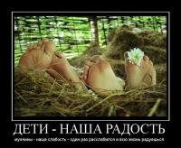 Бред Пит, 2 апреля 1997, Санкт-Петербург, id128362271