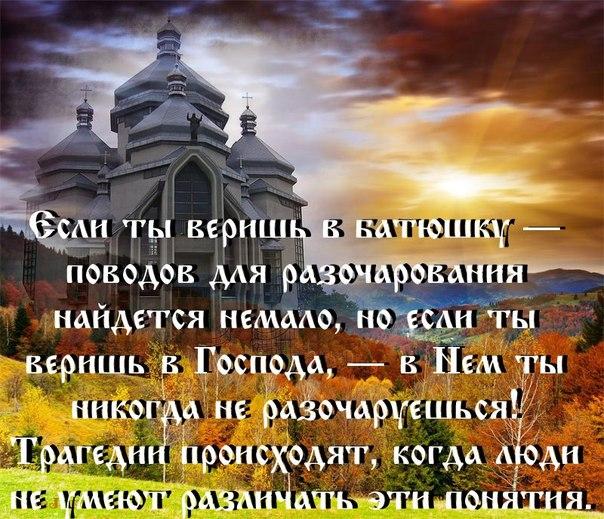Красивые духовные стихи монахам на день рождения