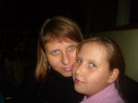 Ольга Шитова, 7 августа , Саратов, id148057726