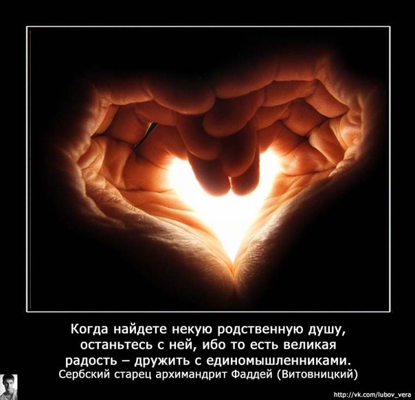 http://cs10134.userapi.com/u150459995/153016756/x_60b738d1.jpg