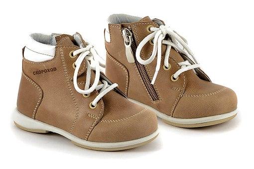 Магазин Детской Обуви Спб