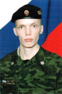 Ярик Бушуев