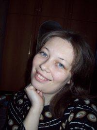 Ольга Аблямитова, 27 ноября , Екатеринбург, id72814924