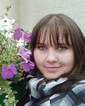 Елена Рамзаева, 4 февраля 1988, Кирово-Чепецк, id106525579
