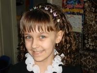 Анастасия Бабич, 20 сентября 1999, id141471337