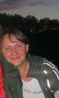 Мария Ляпунова, 2 февраля 1990, Сарапул, id147660014