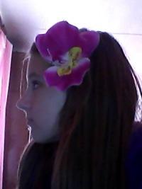 Линуся Эмо, 20 февраля 1996, Новосибирск, id148233294