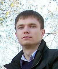 Максим Ксенофонтов, 18 ноября , Екатеринбург, id38487827