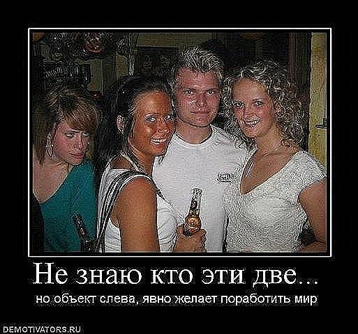 давайте посмеемся - Страница 5 X_3eaaec99