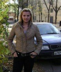 Инна Ветрова, 13 июня 1987, Ростов-на-Дону, id69226074