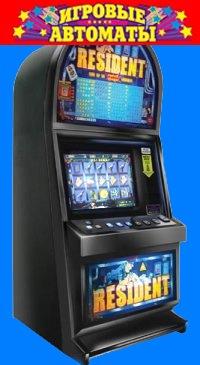 Купить Игровой Автоматы Ссср