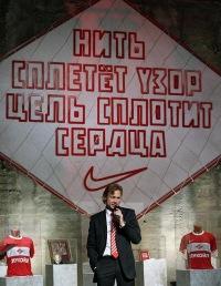 Паша Некрасов, Ижевск