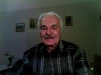 Раис Гимазетдинов, 4 декабря 1942, Белорецк, id152357295
