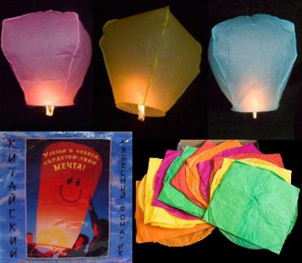 Небесные бумажные фонарики своими руками