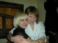 Лариса Кузнецова, 14 июня 1991, Новосибирск, id157096830