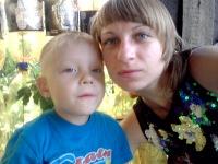 Наталья Трусова, 14 ноября 1985, Жирновск, id162365473
