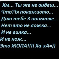 Max Smuraga, 31 мая , Москва, id118913407
