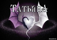 Таня Зазулинская, 27 июня , Волгоград, id130588684