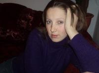 Людмила Грабовська, 30 октября 1983, Нововолынск, id166073662
