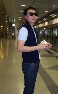 Ван Бинь