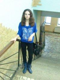 Даша Казадаева, 4 октября 1996, Овидиополь, id56522798