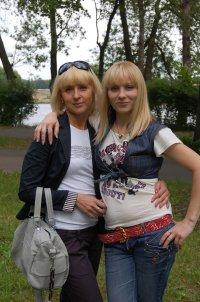 Ирина Шопина, 8 июня , Ярославль, id82681360